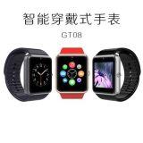 智慧運動健康手錶 腕錶 智慧手環手錶 藍牙手錶 高端智慧手錶