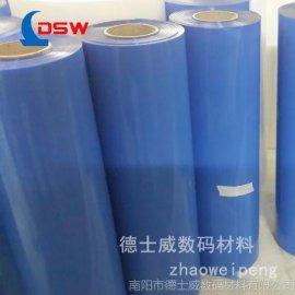 数码材料14英寸55米卷装蓝基喷墨医用胶片