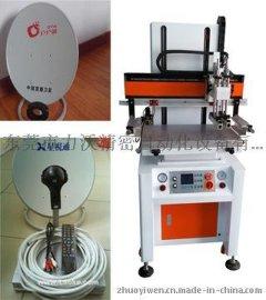 电动网印机/丝印机与气动网印机的**区别