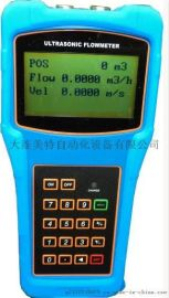 TUF-2000H系列 手持式超声波流量计