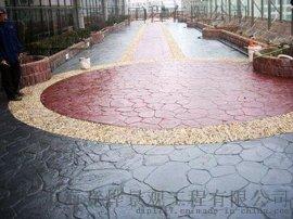 安徽蚌埠合肥滁州专业压模地坪团队/小区公园绿化路面压模艺术地坪/市政景观彩色压模地坪