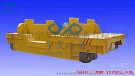 宇友冶金直销专业设计钢包车、浇钢车、过跨车
