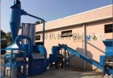广东铜米机,300型铜米机厂家