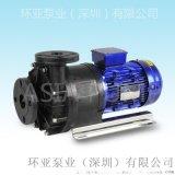 AMX-543 GFRPP材質 無軸封磁力驅動泵浦 磁力泵特點 深圳優質磁力泵