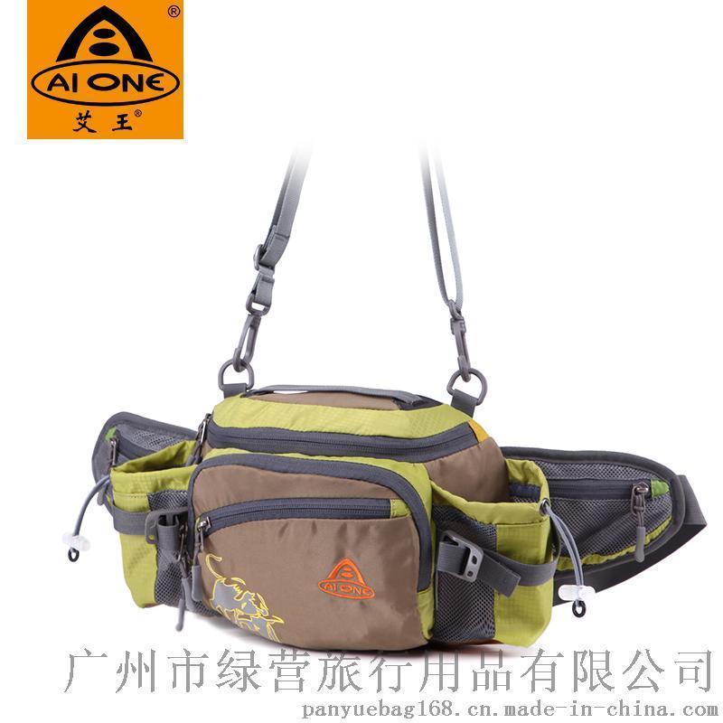 廣州腰包廠家批發_戶外腰包貼牌定製_腰包報價中國製造網