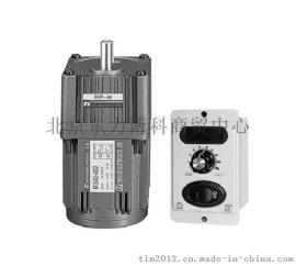 销售东力小型调速电机. 变速. 减速电机