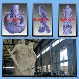 山东杰模工业级三维扫描仪模具配件3d扫描仪