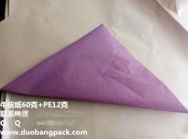牛皮纸60克淋PE15克复合淋膜纸用途鲜花包装,包装用品,纸袋、手提袋牛皮纸、彩盒、礼品盒牛皮纸等等。