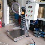 1-100L树脂自动定量包装机 粘稠液体自吸式灌装机