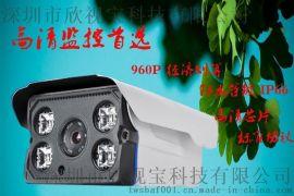 130万高清网络摄像机 ip camera 960P监控摄像头 四颗阵列灯