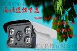 130萬高清網路攝像機 ip camera 960P監控攝像頭 四顆陣列燈