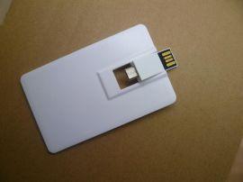 otg u盘外壳厂家 新款otg手机卡片U盘