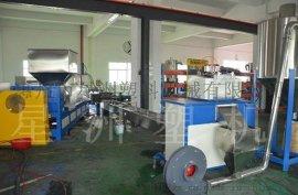 塑料回收(纸厂水料)造粒机