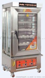 【节能蒸包柜】  广州赛思达蒸包柜价格 蒸包柜经久耐用