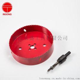 日工材质M42 金属管道木材塑料石膏板等 160-200MM 双金属开孔器