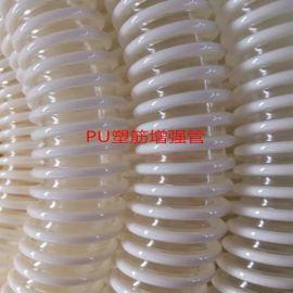 丰运厂家呼吸机专用长管卫生级PU塑筋管透明波纹管