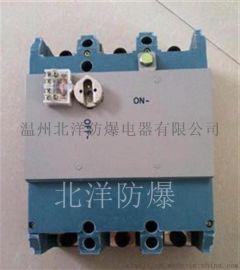 Gm2-400/1140隔离开关