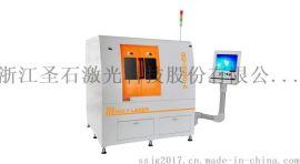 浙江厂家直销高精密光纤激光切割机1000W