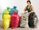 水溶性环保PVA垃圾袋