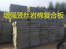 聚合物砂浆复合岩棉复合板(防火性)