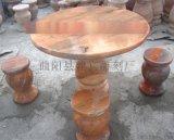 晚霞紅石雕圓桌  大理石石桌石凳