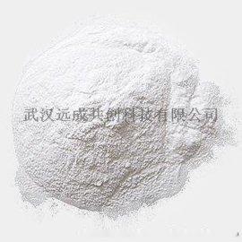 诱食剂DMPT,二甲基-β-丙酸噻亭