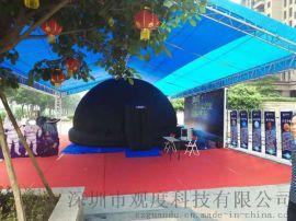 深圳移动充气球幕影院厂家 出租球幕影院
