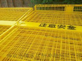 南京现货供应电梯井口防护门 施工电梯防护栏 溧水工地围网厂家直销