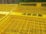 南京現貨供應電梯井口防護門 施工電梯防護欄 溧水工地圍網廠家直銷