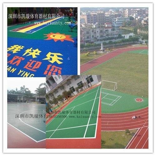 深圳矽pu球場生產廠家 深圳矽pu籃球場 矽pu網球場地坪施工價格