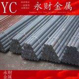 永财金属专业销售QT500-7球墨铸铁 规格齐全 品质保证