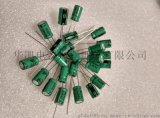 充電器USB適配器適用電解電容.2.2uf400v尺寸6.3x10