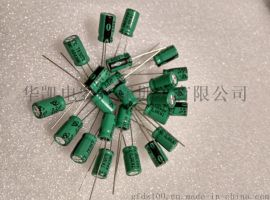 2.2uf400v尺寸6.3x10插件电解电容