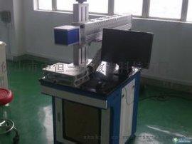 深圳广州佛山揭阳不锈钢项链激光设备银饰加工设备钢印打标机