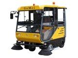重慶掃地機 重慶電動掃地機 重慶掃地機租賃 重慶掃地機廠家維修 重慶新翰龍清潔設備