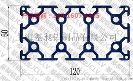 60*120琼海文昌积放式滚筒线倍速链铝型材,铝合金,铝材,链条铝材 汽车发动机装配线 摩擦线老化线50*200
