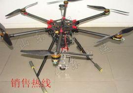 中运厂家直销3G型多旋翼航拍无人机