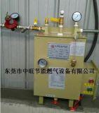 壁掛式20KG液化氣節能汽化器工廠燃燒機專用設備