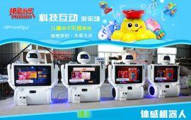 儿童投币电玩设备,新款投币游戏机,体感机器人游戏机