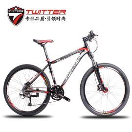 山地自行车TW4000铝合金车架27速变速油压碟刹山地车生产厂家