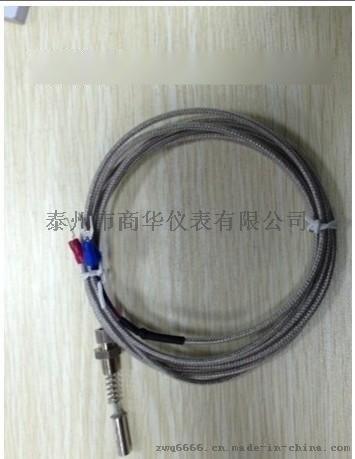 温度变送器热电阻