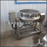 豆制品夹层锅厂家直销电加热夹层锅