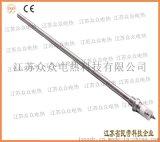 不鏽鋼GYS電加熱管 單頭發熱管