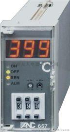 原装**ANC-657指拨数显温控仪表 电压110V220V可用