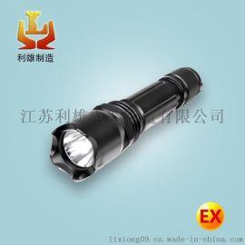 led防爆微型手电筒,防爆防水防摔手电筒,led充电防水防爆手电筒