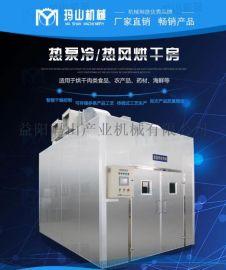 RH-DW-01T食品烤房 食品烘房 鱼干烘干机 蒸汽烤房 热泵烘房
