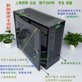 上海PC安全机箱禁用USB机箱全包型机箱专业电脑安全机箱