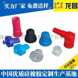 遼寧防水矽膠餐墊製造廠家_來圖訂做橡膠雜件專業快速