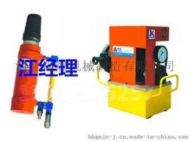 YDC-250/150系列张拉千斤顶