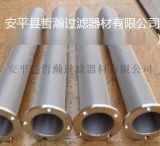 不锈钢烧结网滤筒 304 316材质制药滤芯 医药专用滤芯
